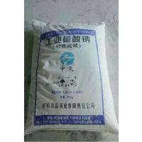 纯碱(国标级)-马兰牌小苏打-生产线直供