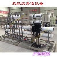 河南翰斯制药2吨二级纯水加工设备