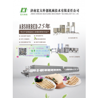 豆制品加工设备生产线全自动豆腐干设备,自动豆干压榨成型机一键式操作,豆干厚薄可调