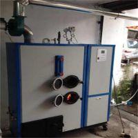 恩平环保蒸汽锅炉热水锅炉燃料锅炉 环保蒸汽锅炉热水锅炉燃料锅炉0.05专业快速
