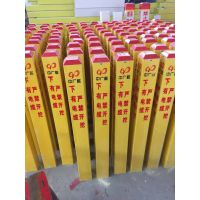 供应140*140PVC电缆警示桩 中国移动警示桩 塑钢标志桩厂家