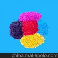 汉阳色粉武汉信恒彩MB7043透明蓝色塑胶颜料武汉色粉色母厂家