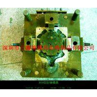 深圳专业高精密压铸模具免费来图来样设计订制一条龙服务