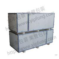厂家专业生产 钢带包装木箱 价格实惠全场产品都可定制