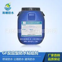 GF防水材料钢桥面防水效果显著可用