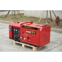 大泽17千瓦数码柴油发电机价格