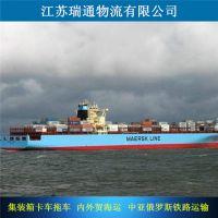 连云港、日照海运到胡志明价格、海运费在线查询、报关订舱