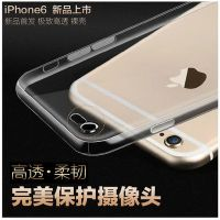 iPhone6s手机壳硅胶套 苹果6plus透明软壳超薄手机套摄像头保护套