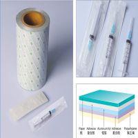华耀供应纸铝包装复合膜 医疗器械包装膜 易撕膜包装材料