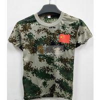 军训迷彩短袖 夏季迷彩短袖男女T恤体能训练服夏令营儿童迷彩短袖