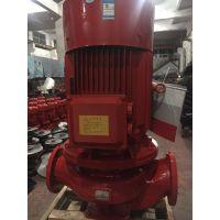 自动喷淋泵XBD8/20-SLH广西立式消防泵厂家 湖北消火栓加压泵价格