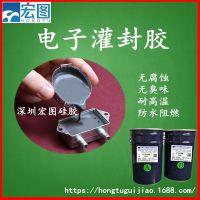 厂家直销导热性能好防水防震的灌封硅胶电子元器件密封胶