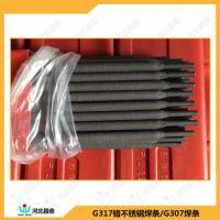 河北晶鼎D707碳化钨合金耐磨焊条