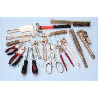 供应桥防防爆工具套装16件套无火花组合工具(铝铜铍铜材质)