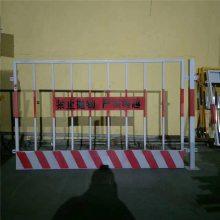 基坑临时护栏 基坑护栏网 山体防护网