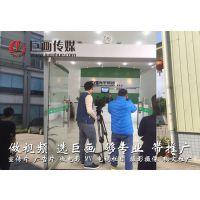 东莞南城楼盘及商城专题片拍摄巨画更专业