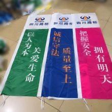西安国庆节10月1 小国旗串串旗彩旗手摇旗各国国旗低价销售