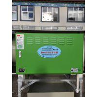 精端环保UV除味器JDUV-80
