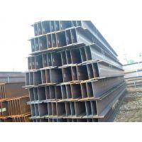 重庆Q235H型钢/重庆国标H型钢