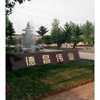 无机铝盐防水剂 砂浆防水添加剂北京厂供