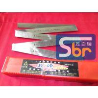 专业生产批发超硬白钢车刀进口含钴车刀瑞典白钢刀