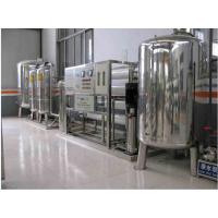 宏旺RO-8000反渗透纯净水制取设备,中水循环设备批发