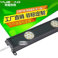 粤耀照明厂家供应LED灯像素点光源外墙跑马灯铝材单色全彩节日照明W45*H30*L1000MM