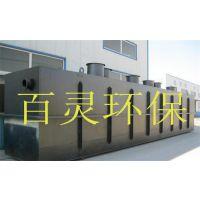 潍坊百灵环保供应徐州医院一体化污水处理设备