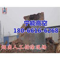 http://himg.china.cn/1/4_669_236266_650_500.jpg