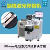 厂家批发数据线激光焊接机 卡托振镜激光焊接机
