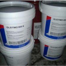 供应福斯特种白色润滑膏805K,GLEITMO 805,福斯特种白色润滑脂GLEITMO 577 C