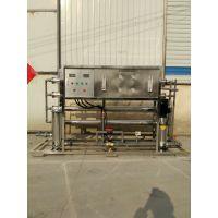 2吨/小时单机反渗透设备 商用机设备 纯水机设备