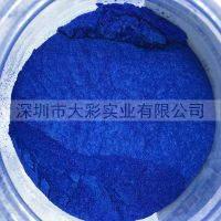 厂家供应优质深蓝色珠光粉家具防盗门涂料用环保耐候不褪色