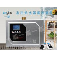 热水器水循环系统价格,热水器水循环系统供应