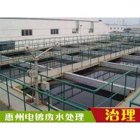 惠州工业电镀废水处理主要方法介绍