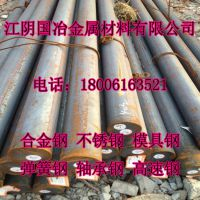 镇江附近湘钢供应商20CrMnTiH化学成分