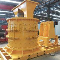 信联重工新型立式板锤制砂机性能好 产量高 建议顾客购买
