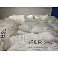 从泰国进口木薯淀粉报关相关问题