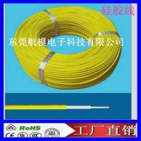 美规正标硅胶线耐高温线|UL3239 24AWG 耐压3KV 电子设备连接线