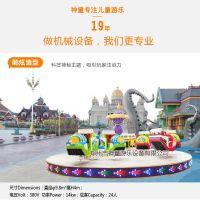 激情飞舞室外儿童游乐设备,新型室外游乐设备,室外游乐设备厂家直销