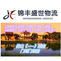 佛山到越南物流公司电话多少 佛山瓷砖出口到越南运输专线