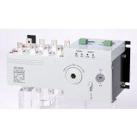 厂家直销FTTQ5-100/4P双电源自动转换开关