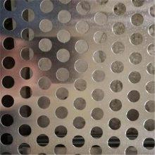 冲孔板筛网 冲孔板生产厂家 外墙洞孔板