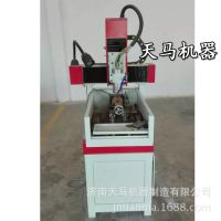 【天马】平面浮雕-多功能电脑玉雕机-中小型玉石工艺品挂件雕刻机