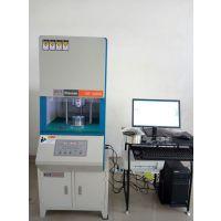 合肥德迈橡胶DM-5000密闭式硫化仪,安徽全自动橡胶测试仪