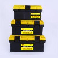 昊泽加强型工具箱 绘画箱 颜料箱 储物箱 五金工具箱