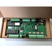 三亚机房空调配件压缩机冷凝器更换维修
