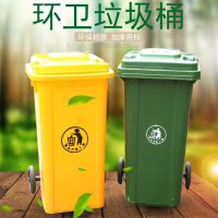 120L环卫塑料垃圾桶户外小区物业垃圾桶