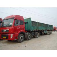 回程车--无锡到杭州物流 无锡到杭州货运