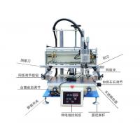 小型丝印机半自动丝印机平面台式丝网印刷机